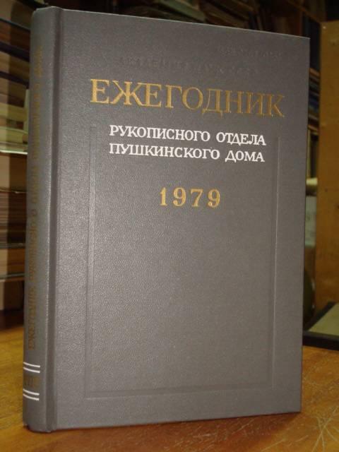 Ежегодник рукописного отдела пушкинского дома на 1979 год